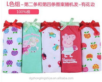 Wholesale Various Colors English Words Young Girls Underwear Kids lovely underwear From China Children