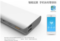 KM-P122 Best selling charger power portable dual usb LCD display power bank