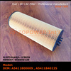 Mercedes spare parts air filter oil filter fuel filter for Mercedes original quality low price