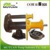 Abrasion Resistant Coarse Tailling Handling Submersible Slurry Pump Pompa Lumpur Celup