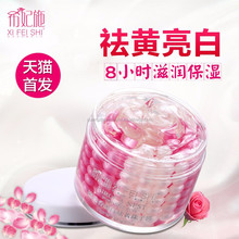 Whitening and Brightening Skin Revitalizer Facial Mask with Bird's Nest and Rosmarinus officinalis