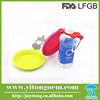 pet traveler silicone dog folding bowl with bottle band and clip