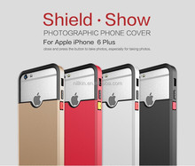 2015 new product For iphone 6 plus Alibaba express Nillkin shield show mobile phone plastic hard cover case for iphone 6 plus