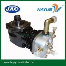 Chinese JAC truck HFC4DA1 parts original air compressor 3509110FA090 air pump