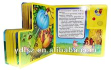 2012 Fashionable talking books for children's learning