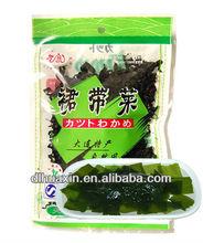 Japanese sea fresh wakame