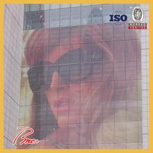 Glass Window Self Adhesive One Way Vision Vinyl Window Film