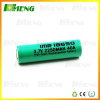 HMENG 18650 2250mah 40a Li-Mn battery,HMENG 18650 40a battery,HMENG 40 amp 18650 for flashlight E-cigs & Vaping Mods