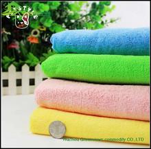 Microfiber swimming towel .SPA towel,Pet towel ,Drying cloths Travel towel,dog,cat wash cloth,GV7813