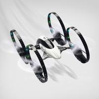 Universal remote control professional quadcopter drone