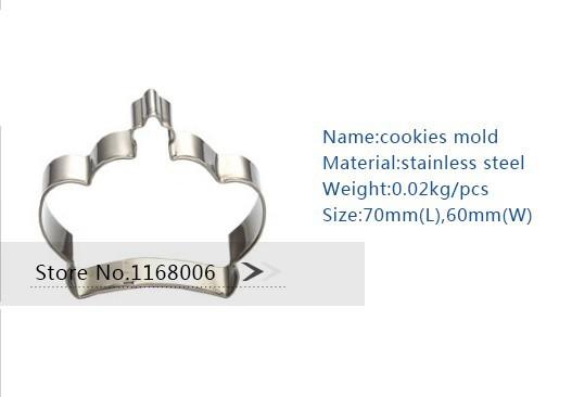 Форма для печенья 3  QN-3452