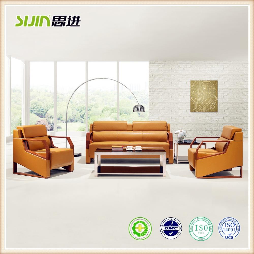 Sijin latest design wooden sofa set furniture artistic leather sofa 1 1 3 buy wooden sofa Latest wooden sofa set designs