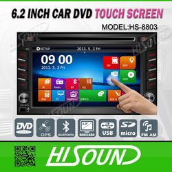 2 din touch screen car dvd bluetooth/gps for car