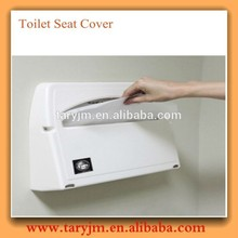 2015 hot sale travel pack 1/4 fold disposable toilet seat paper cover