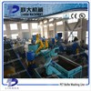 Plastic Pet Bottle Flakes Recycling Line/Washing and Crushing