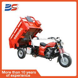 Adults Antirust China Three Wheel Motorcycle For Cargo