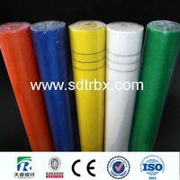 fiberglass mesh / fireproof fiberglass mesh for wall material