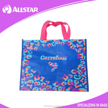 ASD2015A012 Customized High quality Laminated Printing PP Woven Tote Shopping Bag 110gsm OEM