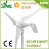 small wind turbine 400W 12V 24V