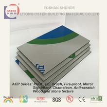 2015 New Products China Supplier Dubai Hot Sale ACP/ACM
