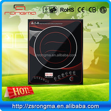 electric steamer power cut off timer chinese barbecue smart cooker