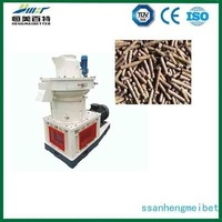 Top quality and large capacity wood chips making machine with CE & ISO