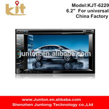 China new product automobile interchangeableblue dvd playe