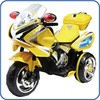 New Fashion Electric Small Toy Motorcycle For Kids