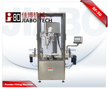 SF-50 Automatic instant coffee powder auger filling machine