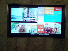 Vewell 84 inch Video