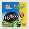 LAOJUN Black Plant Fiber High Quality Disposable Mosquito Coil Brands