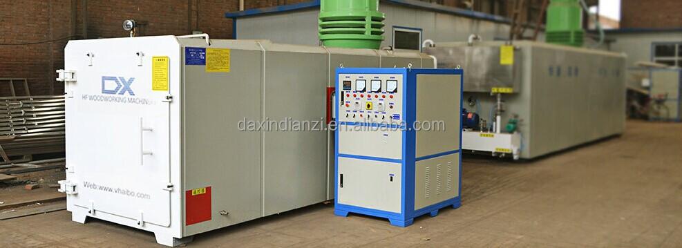 HF vacuum woodworking drying machinery/wood dryer.jpg