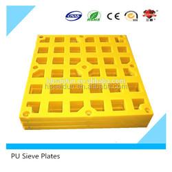 Pu sieve plate/polyurethane screen deck