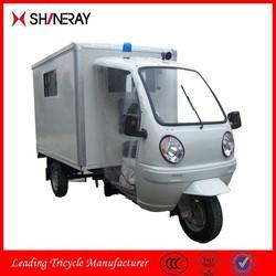 Hospital Ambulance/ Motorcycles For Ambulance/ 200Cc Ambulance For Sale