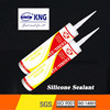 COJSIL-210 Trade Assurance high modulus Silicone sealant for building