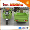 india rickshaws for passenger for goods