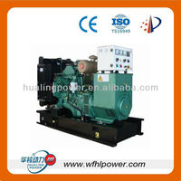 cummins diesel genset price with fuel tank open type and silent type with CE
