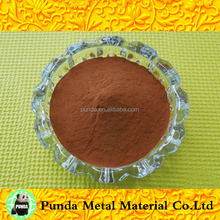Punda copper powder isotope cu 63 cu 65 free sample