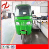 Dongben 2015 New Three Wheel Passenger Tricycle For Sale