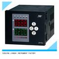 Pantalla LED PID programable controlador de temperatura automático y ajustador SP-P908