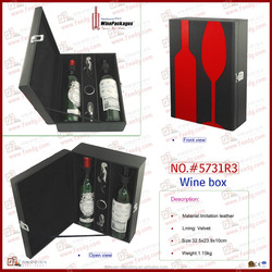 special design wood wine carrier with accessaries