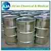 /product-gs/n-methyl-pyrrolidone-594333513.html