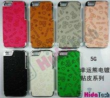 Lucky Bear Case for iPhone 5 Chrome design,For Apple iPhone 5 Case,Case for iPhone 5