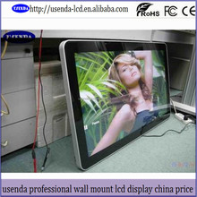 Cool! 84inch new Indoor hd advertising network interactive computer advertisement with photobooth