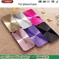 Spiral Lines Aluminum Case For iPhone6 Plus, CD lines Luxury Metal Aluminum for iPhone 6plus Case,