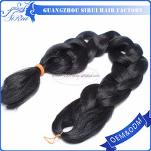 Heat resistant synthetic wholesale hair weave, supreme hair extension, curly synthetic braiding hair