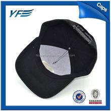 Black Leather Snapback Hat Wholesale/Black Leather Bucket Hat/Nylon Snapback Hat