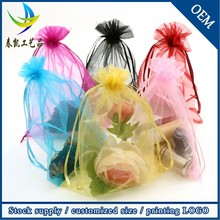 Wholesale High Quality Customized Logo Drawstring 7x9cm Heart Printed Organza Gift Bags,Jewelry Organza Bag