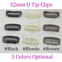 1 bag-1000pcs 32mm U Tip Snap/wig/weft hair Clips with silicone back for Hair Extension accessories tool