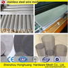 25 micron stainless steel wire mesh Astm standards for stainless steel wire mesh